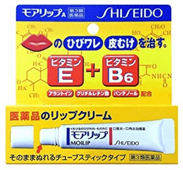 Shiseido Moilip Medicated Lip Cream