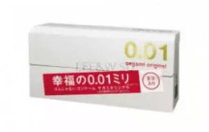 best condoms in Singapore safe