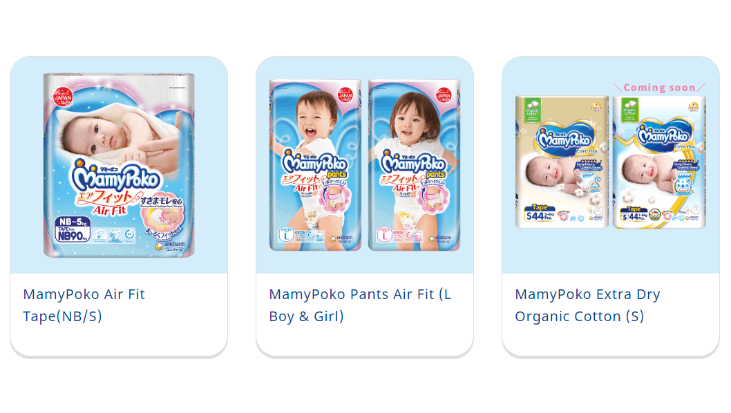 free samples baby products
