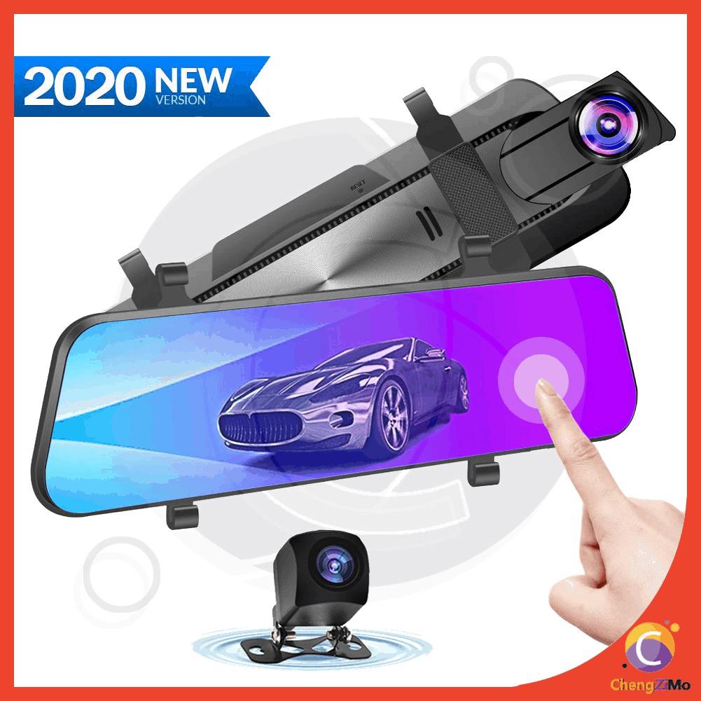 Cenzimo 10 inch DashCam Custom Car Logo Recorder Full HD 1080P Dual Lens Stream Media Dash Cam 2.5D Touch Screen 24H Parking Monitoring