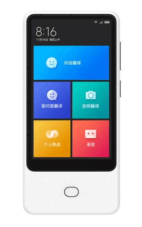 Xiaomi Mijia Translator