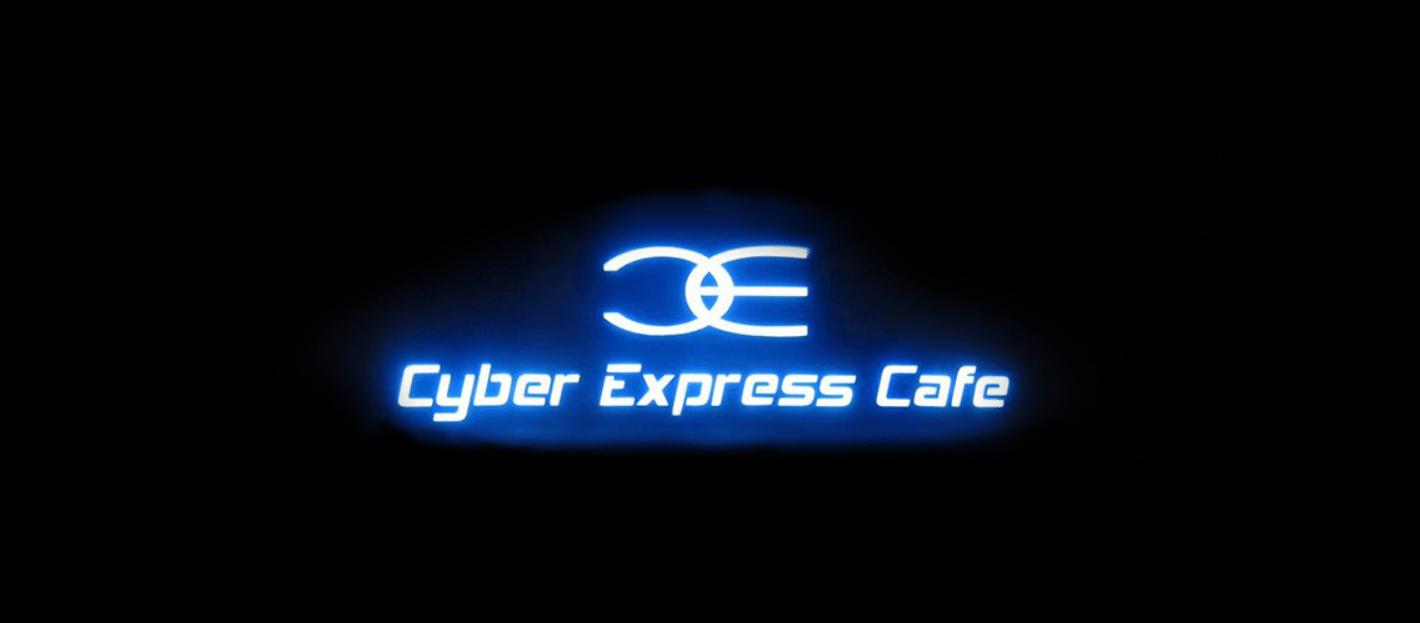 Cyber Express Café