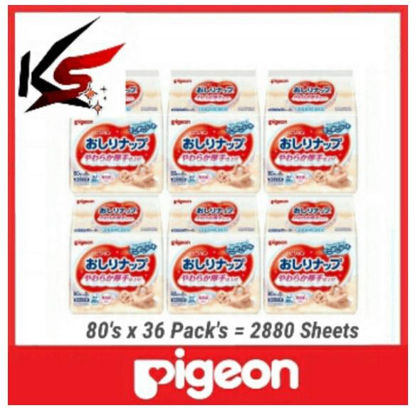 Pigeon Anti bacterial wet wipes 60pcs (6 Packs/ 10 Packs/ 24 Packs)