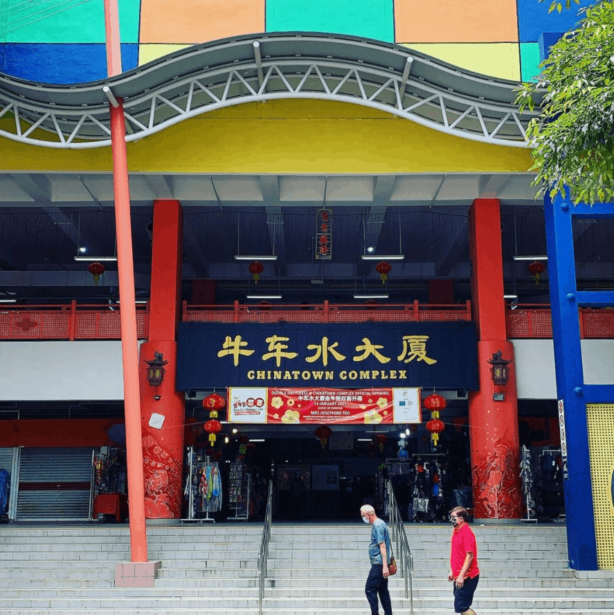 Chinatown Complex Food Centre is the Best Hawker Centres in Singapore