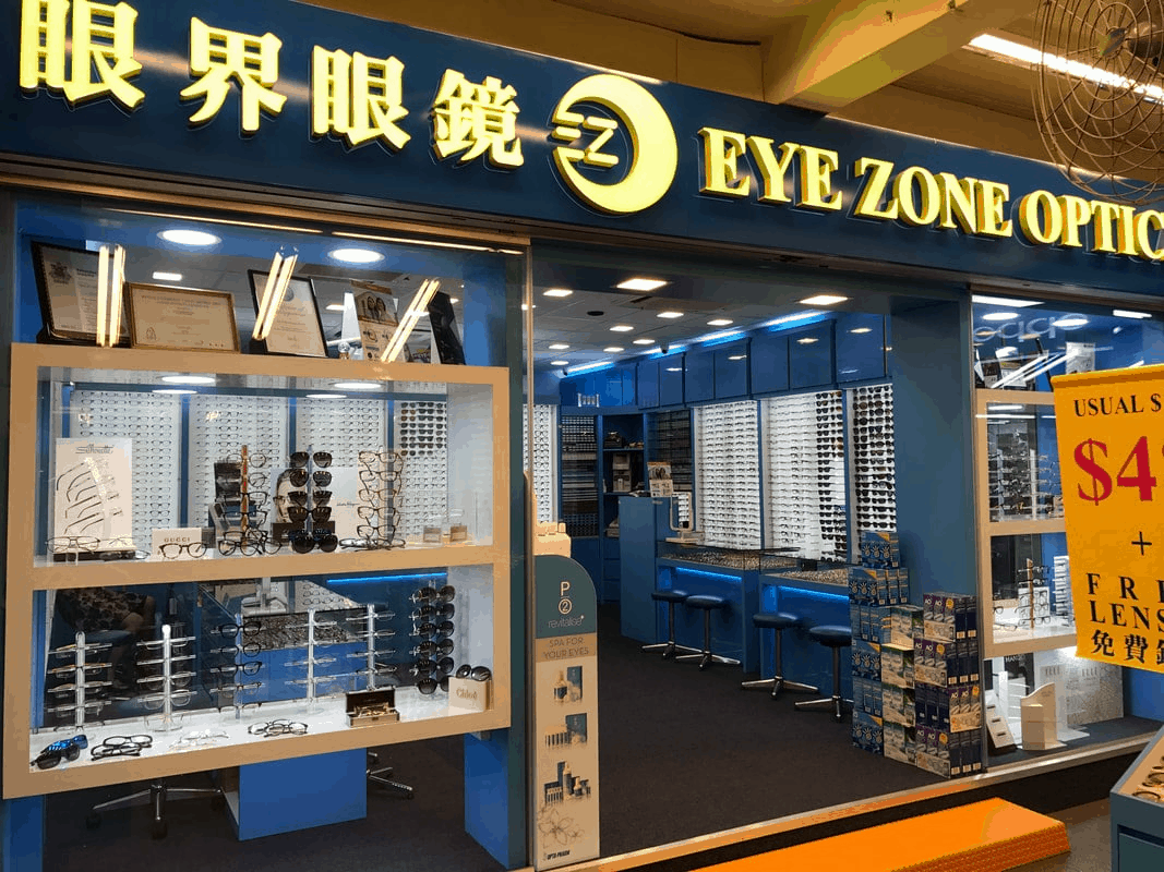 Eye Zone Elite Optical is Best 10 Spectacle Stores in Singapore With Cheap Japanese & Korean Style Frames
