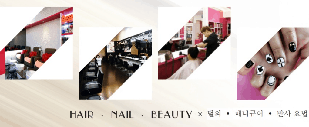 Ezen Hair, Nail and Beauty Cheap Hair Salons In Singapore Starting From $3 Per Cut