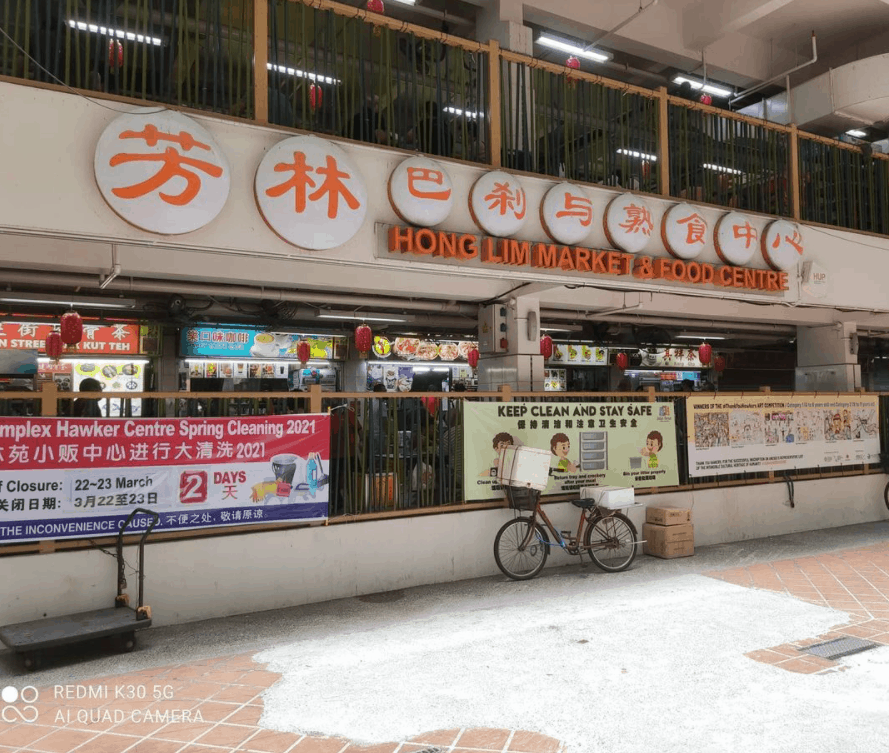 Hong Lim Food Centre is the 10 Best Hawker Centres In Singapore, And Their Popular food is curry mee.