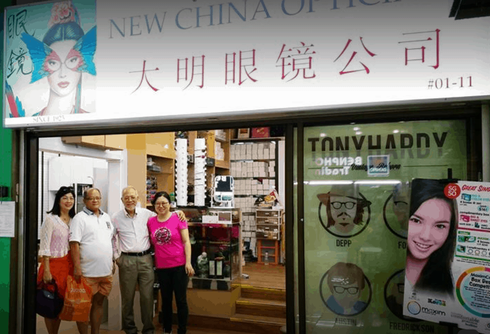New China Opticians Pte Ltd is top 10 Affordable Eyewear brands in Singapore, 11 Best Spectacle Shops In Singapore For 2021, People also ask How much does a spectacle cost in Singapore?, What is the cheapest way to buy prescription glasses?, Who has the best deal on eyeglasses?