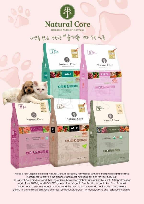 Premium Dog Food: Natural Core Organic Dog Food is the Best Pet Products to buy for Your Dog in Singapore Comfortable and Secure Life for your Dog