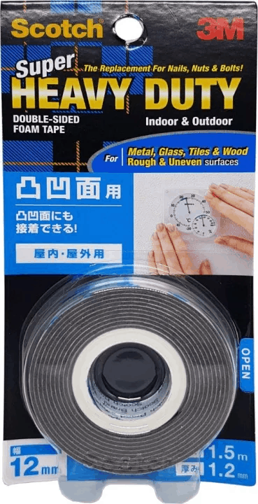 3M Scotch Double Sided Tape is 40 Cool Cheap Products Under $10 That We Use in Our Daily Lives