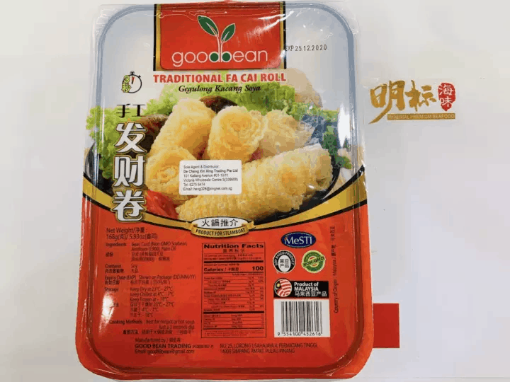 Fa Cai Beancurd Roll 2 Boxes is a Cool stuff to buy for your steamboat on lazada