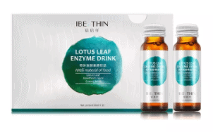 Mageline Lotus Leaf Enzyme Drink you should detox regularly its the trend.