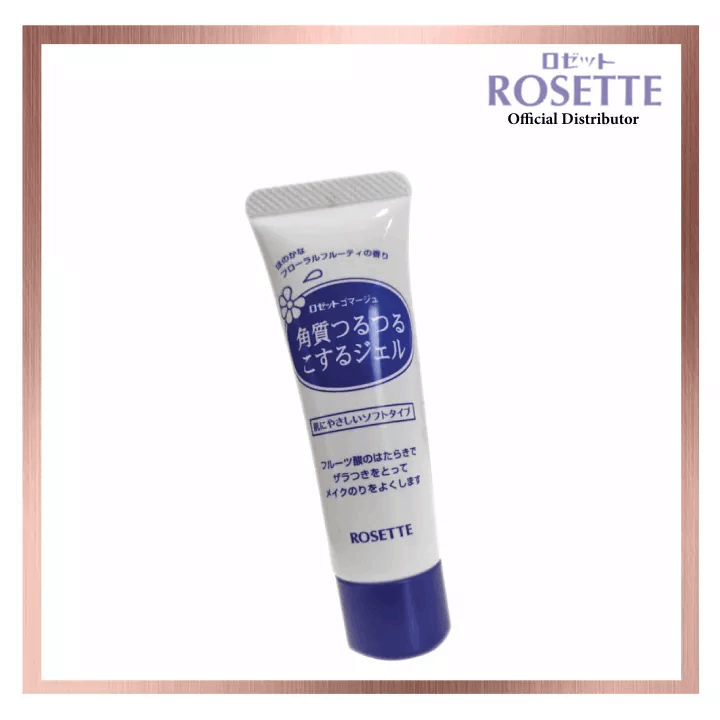 Mini Gommage Rosette Peeling Gel is the cheapest thing on lazada