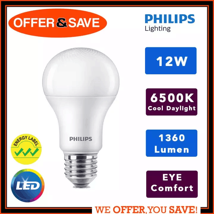 PHILIPS LED E27 Screw Light Bulb is the cheapest things to buy online