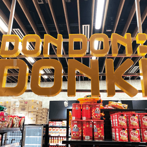 Don Don Donki Singapore is a place for Japanese grocery Online Singapore, Where can I buy Japanese food online Singapore?,Where To Shop For Authentic Japanese Groceries in Singapore,What can I buy in Don Donki Singapore?,Does Don Donki have online shopping?,What does Donki mean in Japanese?