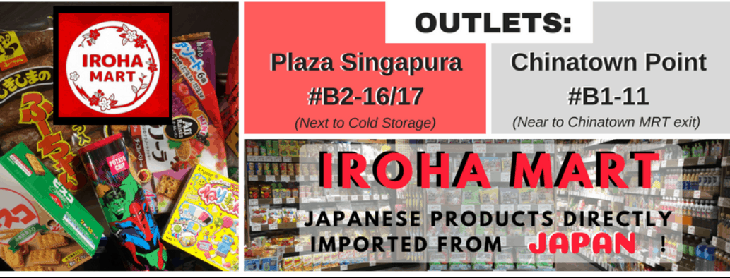 Iroha Mart is 10 Japanese Supermarkets In Singapore To Buy Authentic japanese goods, daily groceries & essential needs & exclusive products,iroha mart delivery, iroha mart location,iroha mart branches, iroha mart chinatown, iroha mart hiring, iroha  singapore, iroha delivery, japanese mart singapore,