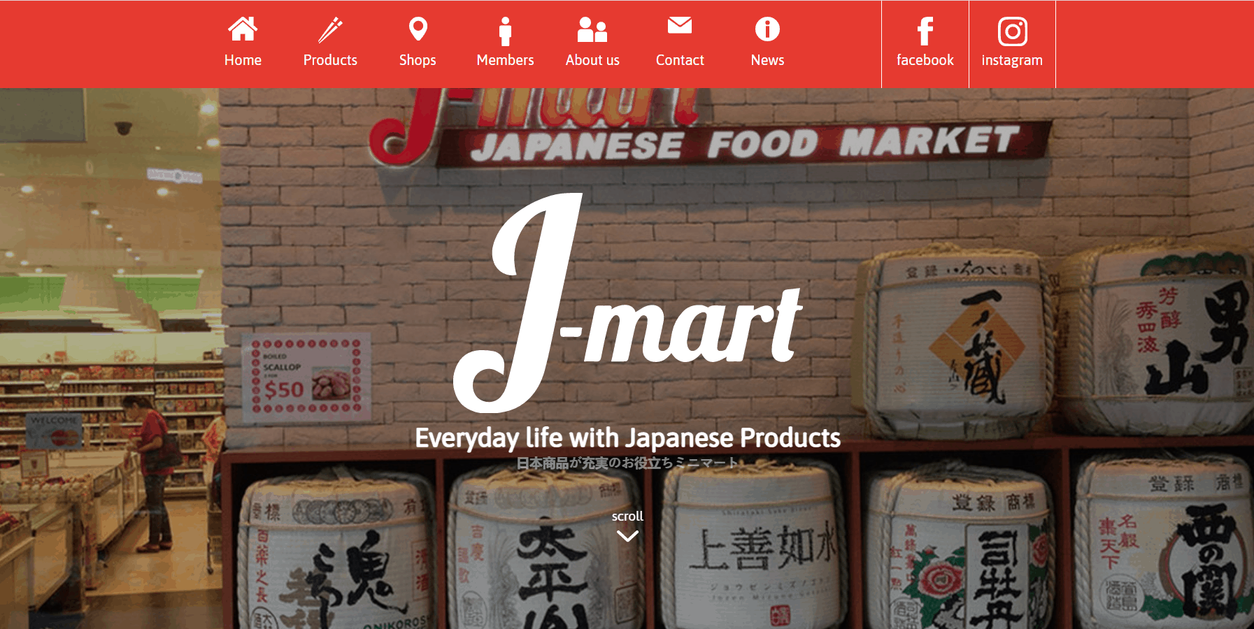 J-Mart is the best Japanese grocery stores and ingredient suppliers, Where can I buy Japanese groceries in Singapore?, J-Mart - Japanese Grocery Store in Singapore, Where can I buy Japanese food online?,j mart online shopping,j-mart singapore online, j-mart mini mart, j-mart products, j-mart outlets, j mart owner, j mart nz, j mart supermarket,