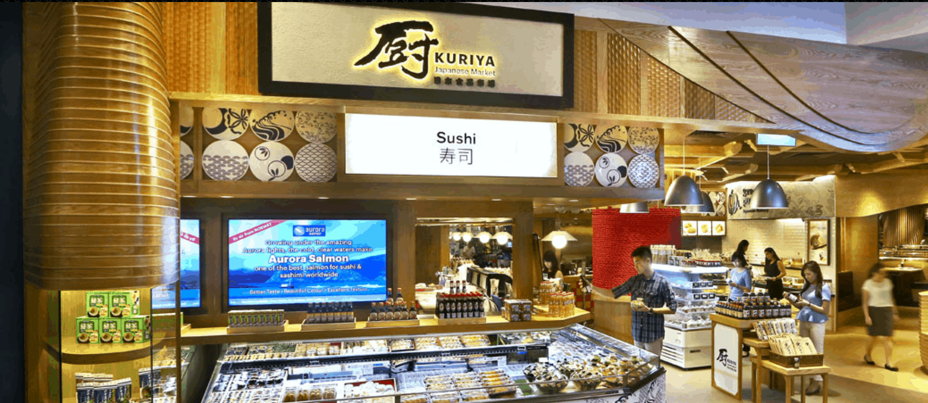 Kuriya Japanese Market is a Store That Sell Rare Japanese Snacks So You Don't find elsewhere,Where can I buy Japanese snacks in Singapore?,Kuriya menu singapore,What are some popular Japanese snacks?,Where can I buy Japanese snacks?,kuriya japanese market bento menu kuriya japanese market jem kuriya japanese market tiong bahru menu kuriya japanese market locations kuriya japanese market facebook kuriya japanese market opening hours kuriya japanese market bukit batok, What are Japanese snacks called?
