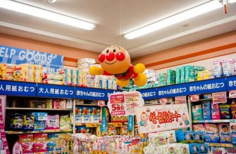 Where are Japanese Supermarkets in Singapore, List of Japanese Supermarkets in Singapore, Where can I buy Japanese groceries in Singapore?,10 best Japanese supermarkets in Singapore,,Where can I buy Japanese snacks in Singapore?,Best Japanese Supermarkets In Singapore To Buy Authentic japanese stuff, Where can I buy Japanese groceries online?,What should Japanese buy from Singapore?