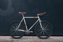 Where to Buy Bicycle in Singapore 2021